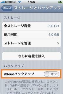 icloud5.jpg