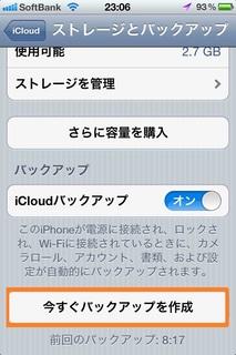 icloud6.jpg